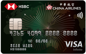 HSBC China Airlines Co-Brand Credit Cards