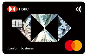 HSBC Cashback Titanium Credit Card card face