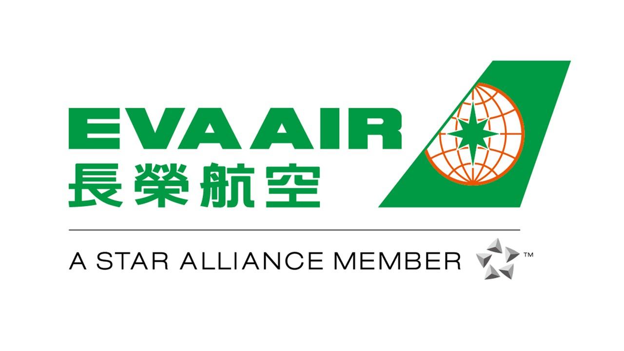 Eva Airlines logo