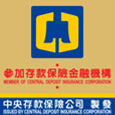 Icon of Central Deposit Insurance Corporation